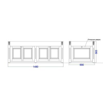 Экран для ванны складной 150 см с торцевой дверкой. Схема