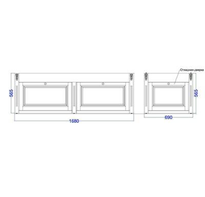 Экран для ванны откидной 170 см с торцевой дверкой. Схема
