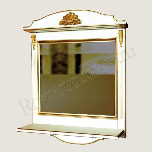 Белое зеркало для ванной