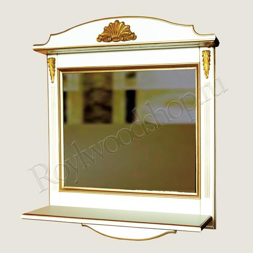 Белое зеркало
